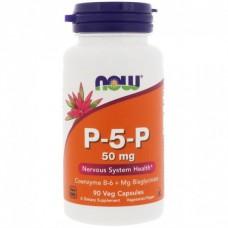 Активная форма витамина В6 Now Foods P-5-P 50 мг (90 желевых капсул)