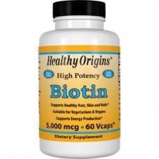 Витамины для кожи, ногтей и волос Healthy Origins Biotin В7 5000 мкг (60 желевых капсул)