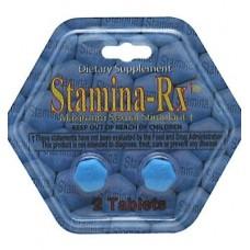 Сексуальный стимулятор для мужчин Hi-Tech Pharmaceuticals Stamina-RX (24 блистера по 2 таб)