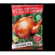 Power Pro Каша пшеничная с курицей (50 г)