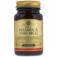Витамины Solgar Vitamin А 1500 мкг (100 таблеток)