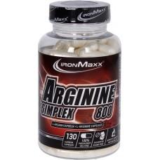 Предтренировочный комплекс IronMaxx Arginin Simplex 800 (130 капсул)