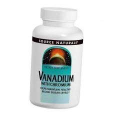 Ванадий с Хромом Source Naturals Vanadium with chromium (90 таблеток)