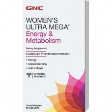 Витамины для женщин GNC Women's Ultra Mega Energy and Metabolism (90 таб)