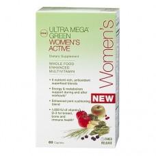 Витамины для женщин GNC Ultra Mega Green Womens Active (60 таб)