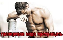 Відновлення після тренування: практичні поради.
